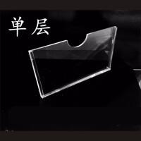 亚克力a4卡槽 亚克力卡槽a4插槽插纸牌定做透明有机玻璃展示盒亚克力板定制 有机板价更低 横版(长边开口)