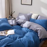 床上四件套全棉纯棉北欧床上用品天床单被套床品 四件套 适用1.8-2m床 建议搭配220*240