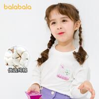 巴拉巴拉童装儿童打底衫女童长袖T恤春季2021新款小童套头衫