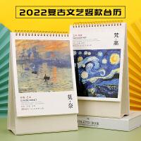 2019年9月至2021年1月韩版简约挂历台历日程计划大号8K文艺记事本