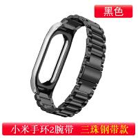 小米手环2腕带 金属表带不锈钢米兰尼龙运动手环带皮革款替换表带