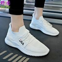 女鞋运动鞋2019春夏新款飞织透气休闲鞋女韩版百搭弹力袜子鞋女学生健身跑步鞋潮