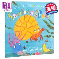 【中商原版】分享贝壳 英文原版 Sharing a Shell 大开本 茱莉亚唐纳森 名家故事绘本 3-6岁 环保意识