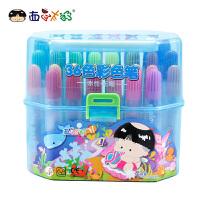 西瓜太郎水彩笔儿童绘画笔小学生24/36色桶装水性彩色笔幼儿画画工具