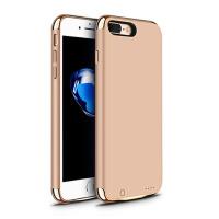 iphone6手机壳背夹充电宝苹果6plus专用背夹电池6s手机壳6P冲便携