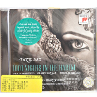 �F� [中�D音像][�M口CD]伊斯康�_・�S嘉雅演奏的法�R�W・�_伊作品 1001 Nights in the Harem/