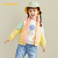 【3件5折价:110】巴拉巴拉童装女童外套小童宝宝洋气春季儿童外衣拼接时尚