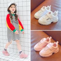 儿童运动鞋 女童宝宝休闲小白鞋 男童百搭鞋