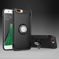 BaaN OPPOR11PLUS手机壳创意支架指环车载防摔多功能保护套 酷黑色