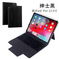 苹果2018新款ipad9.7保护套pro11英寸带无线蓝牙键盘平板6电脑2019air3新版10. 【超薄款】201