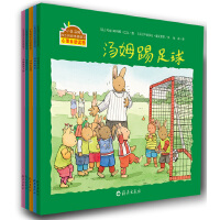 小兔汤姆系列(第四辑)(全五册)
