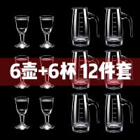 白酒杯套装分酒器小号小酒杯家用无铅玻璃一口杯中式饭店用酒盅