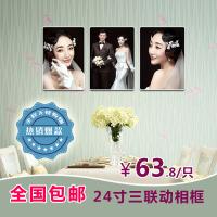 水晶相框制作三联挂墙30寸24/36/48婚纱照片放大组合结婚照 白色