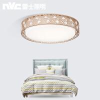 雷士 晶格 镂空设计圆形主卧室灯具led吸顶灯温馨浪漫简约创意遥控灯饰