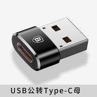 otg�D接�^type-c�Dusb����通用安卓手�C下�d�B接u�Pmp3���P�D�Q器�^C口外接平板vivo 其他
