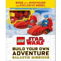 现货 乐高星球大战 乐高星球大战打造你自己的银河星际任务 英文原版 LEGO SW BUILD YOUR OWN AD