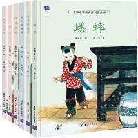 中国名家经典原创图画书典藏系列第二辑:钟馗捉狐+蟋蟀+秋公与花仙+雷神的故事等(套装共6册)