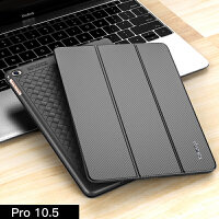 老款ipad2/3/4保护套苹果平板电脑ipad Pro10.5寸保护套壳i3硅胶超薄防摔a1395 iPad Pro