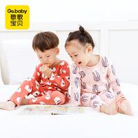 【2件2折价:29.9元】歌歌宝贝冬季新款儿童保暖加绒宝宝内衣套装1-7岁婴儿秋衣套装