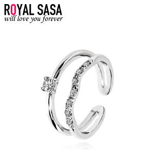 皇家莎莎戒指女日韩版潮人气质微镶仿水晶双层开口可调节指环饰品