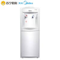 【苏宁易购】Midea/美的 MYR718S-X经典立式家用节能温热型饮水机