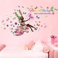 秋千仙子 卧室床头客厅沙发背景墙装饰贴画 可移除田园风温馨壁画