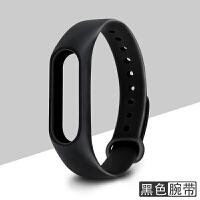小米手环2腕带替换带防水小米3代NFC手环带智能运动金属三代表4