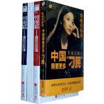 财新智库系列,历届中国最具影响力的建言书