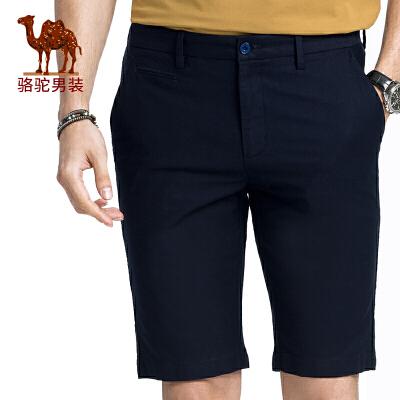 骆驼男装 夏季新款微弹中腰修身纯色青春男青年休闲短裤