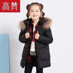 高梵儿童羽绒服女童中长款  2017新款貉子毛领女宝宝公主加厚外套