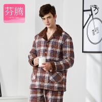 芬腾男睡衣冬珊瑚绒夹棉加厚冬季新款格子开衫长袖家居服套装