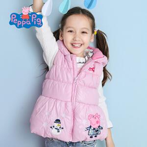 小猪佩奇正版童装女童冬装佩奇印花连帽加厚背心马甲