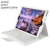 iPad Pro11保护套网红苹果2018新款Pro12.9蓝牙键盘air2全包边防