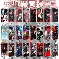 PS4游戏 女神异闻录5 P5周边手机壳苹果xrMAX小米9s10+荣耀10红米