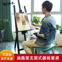 画架木制支架式素描画板画架套装后撑式三角黑色木制油画架写生广告展示架实木美术架