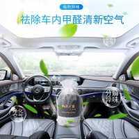 车载竹炭包汽车用除异味除甲醛活性炭包除味新车去味碳包车内用品