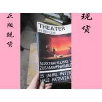 【二手旧书9成新】theater in der ddr ausstrahlung und zusamme