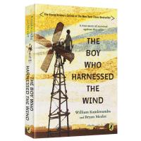 正版现货 驭风少年 英文原版书 The Boy Who Harnessed the Wind 美国前副总统阿尔戈尔推荐