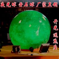 天然萤石球夜明珠夜光球风水球 招财转运原石发光球