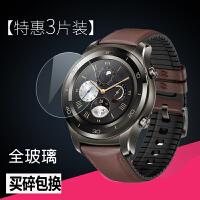 华为手表 watch2pro钢化膜智能watch2贴膜防爆荣耀s1保护膜防指纹荣耀Wat 华为Watch2/2 Pro