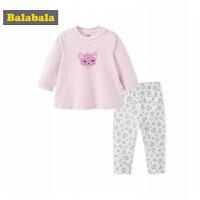 巴拉巴拉童装女婴儿套装长袖两件套小宝宝秋2017新款衣服裤子女