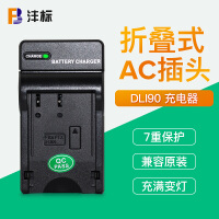 DLI90充电器D-LI90宾得645Z 645D相机K7 K5 K3 K52s K01电池座充 单