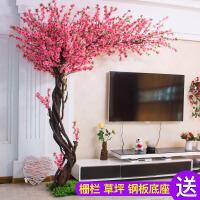 中庭绿植假树仿真桃花树仿真树室内装饰客厅落地大型桃树植物婚庆假桃花仿真花