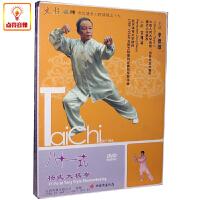 百科音像李德印八十一式81杨氏太极拳DVD宗维洁示范 光碟-专辑CD唱片