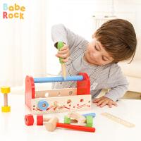 贝贝鲁Babe Rock儿童工具箱 维修工具玩具工具台 宝宝修理套装