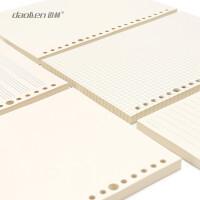道林活页本米黄色纸A4B5-26孔米黄横线横纹空白英语活页A5替芯纸
