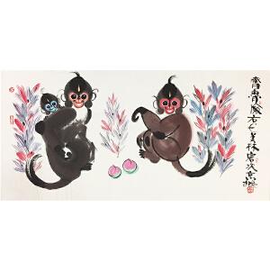 韩美林《猴王一家亲》国家一家美术师