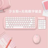 粉色无线键盘鼠标套装网红女生可爱少女心复古苹果笔记本外接无限小型便携机械手感键鼠三