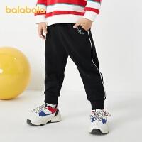 【品类日2件6折】巴拉巴拉儿童裤子女童长裤男童春装宝宝裤子2021新款多色百搭休闲