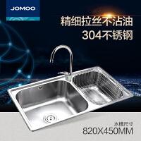 九牧(JOMOO)水槽双槽套装厨房洗菜盆水盆洗菜池304不锈钢洗碗槽 06120 配健康龙头